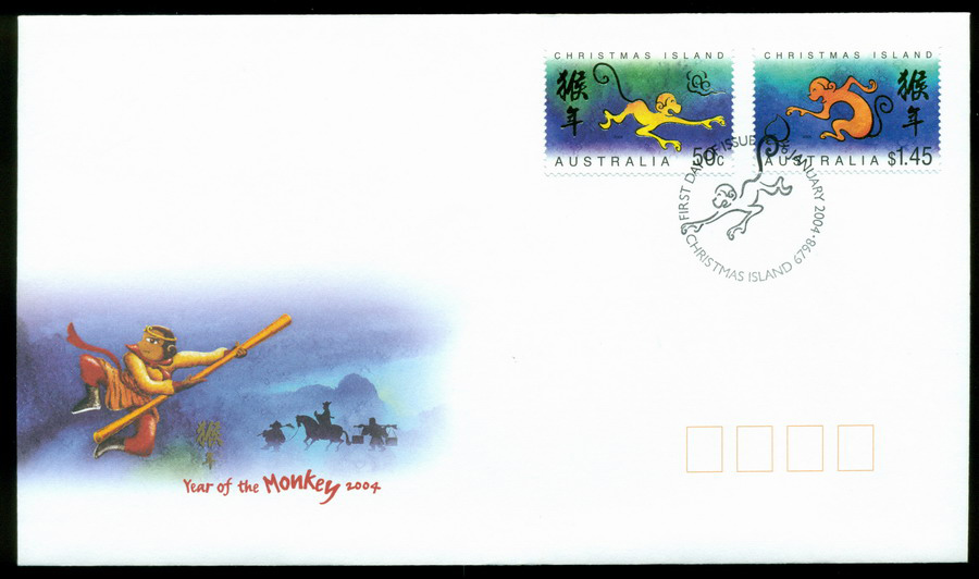 Christmas Is 2004 Year of the Monkey FDC Lot20295