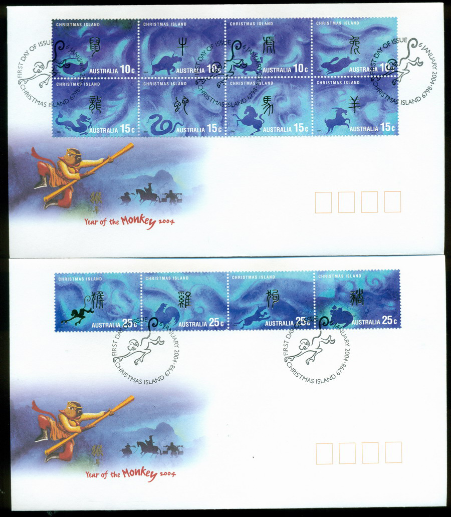 Christmas Is 2004 Year of the Monkey Sheetlet 2 FDC Lot20297