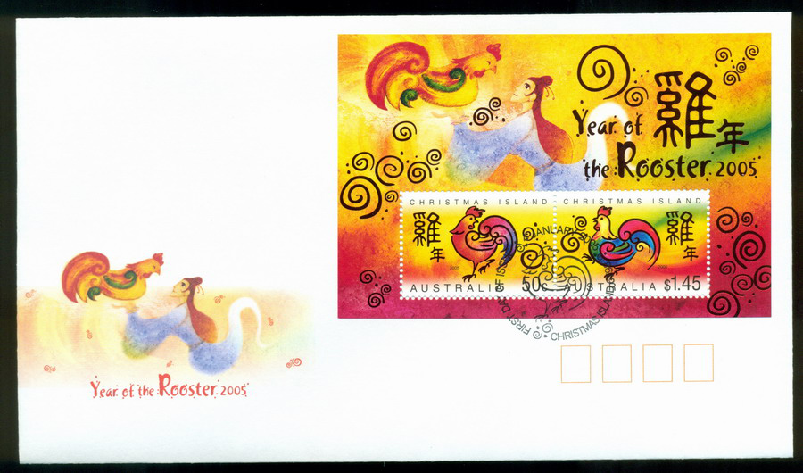 Christmas Is 2005 Year of the Rooster MS FDC Lot20298