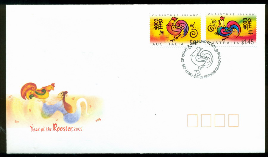 Christmas Is 2005 Year of the Rooster FDC Lot20299