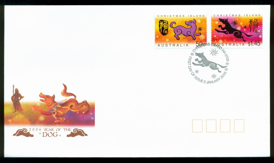 Christmas Is 2006 Year of the Dog FDC Lot20300