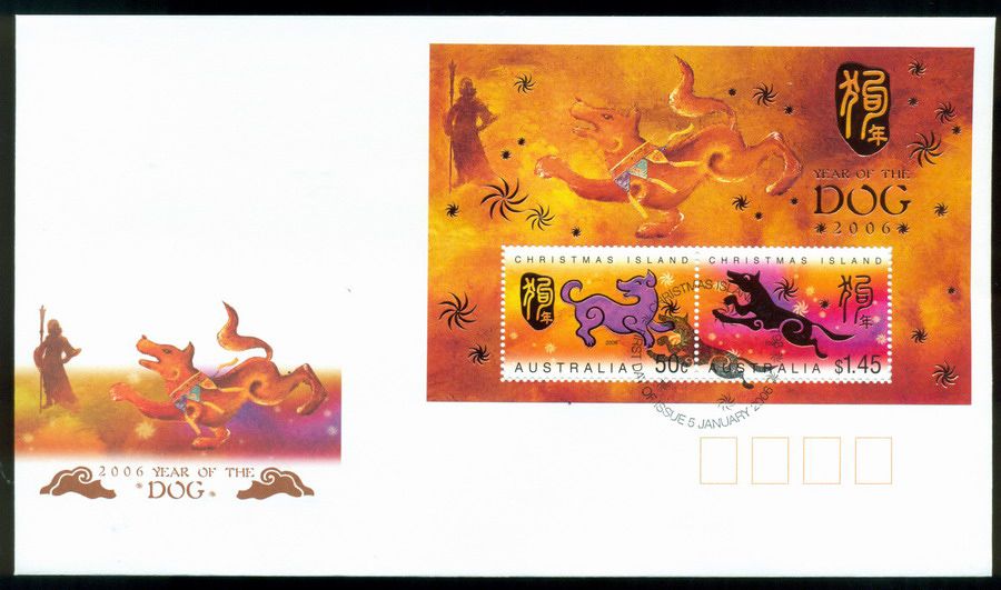 Christmas Is 2006 Year of the Dog MS FDC Lot20301