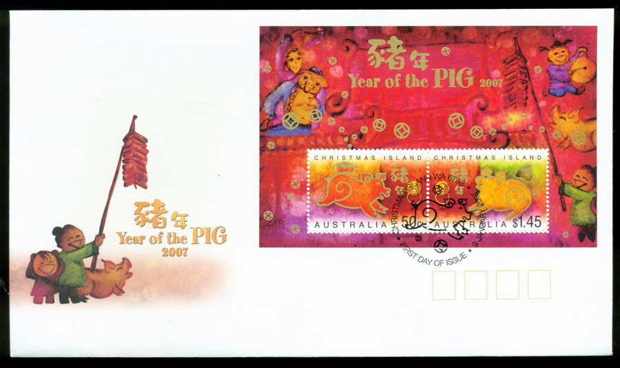 Christmas Is 2007 Year of the Pig MS FDC Lot20303