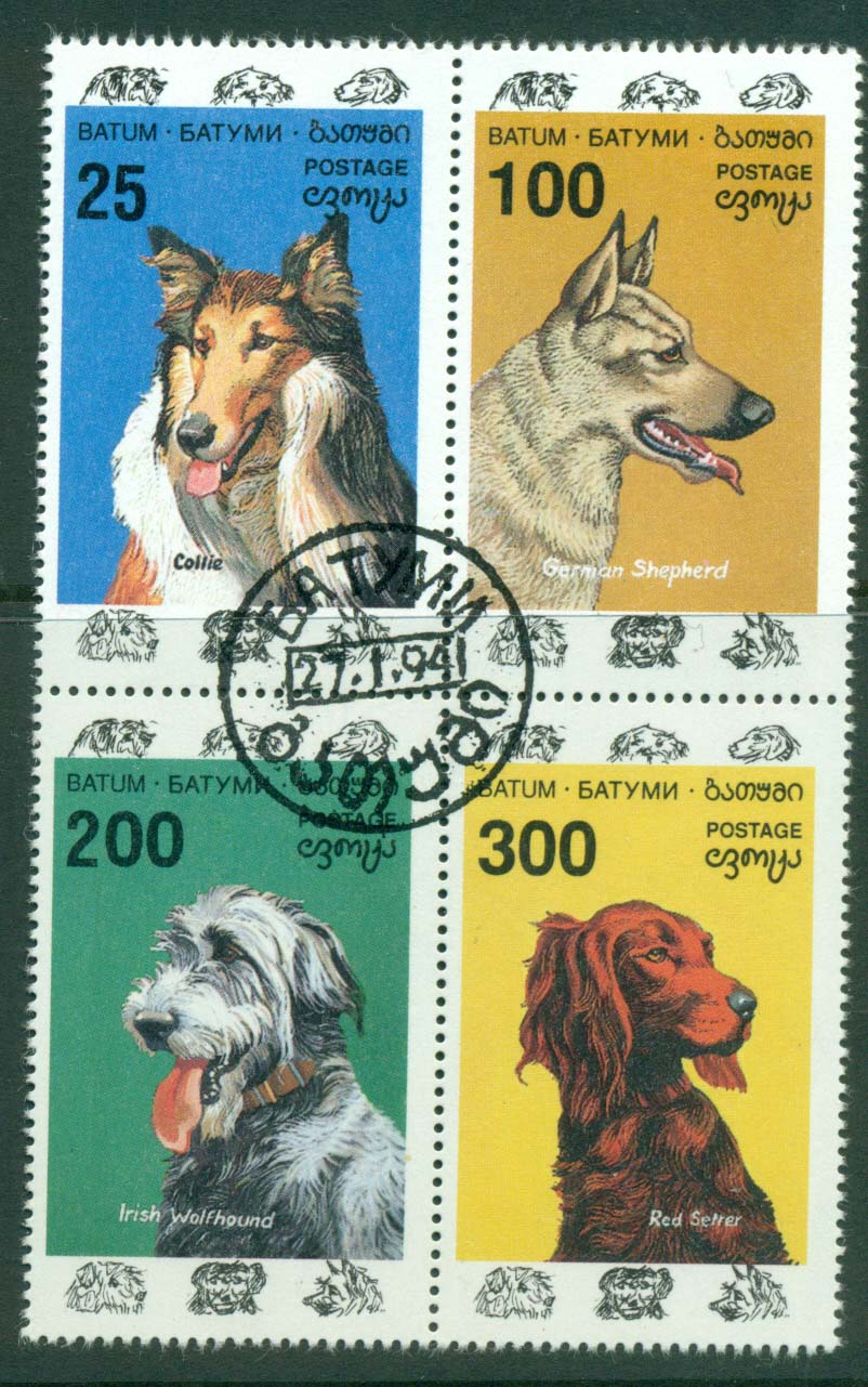 Batum 1994 Dogs Block CTO Lot20920