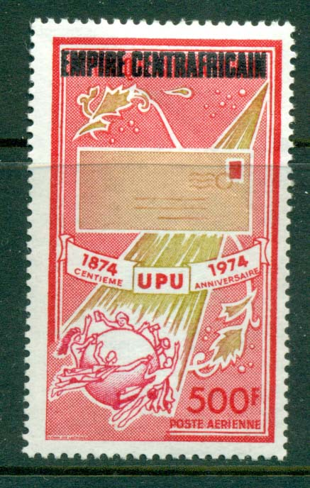 Central African Republic 1977 500f Air Opt on UPU MUH Lot20953