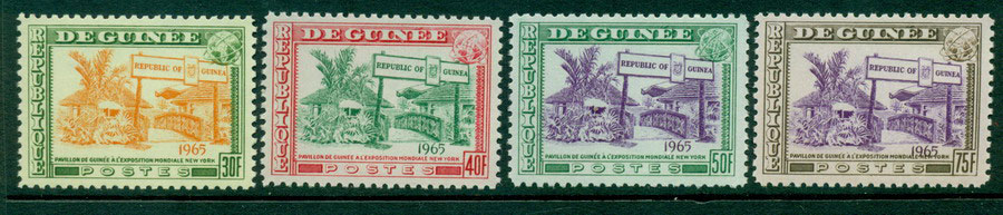 Guinee 1964 NY Worlds Fair MUH Lot20993