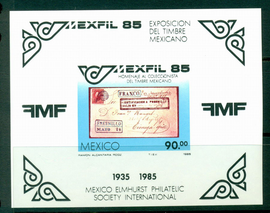 Mexico 1985 Stamp Ex MS MUH Lot21150