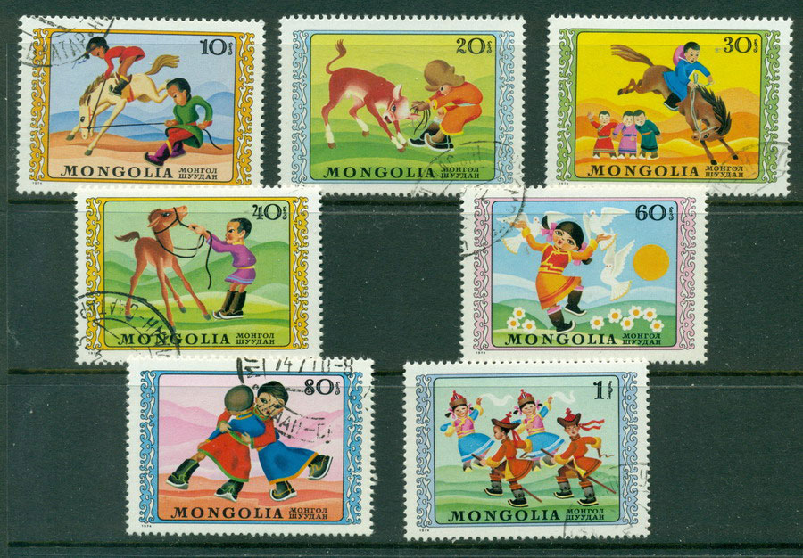 Mongolia 1974 Childrens Day CTO Lot21162