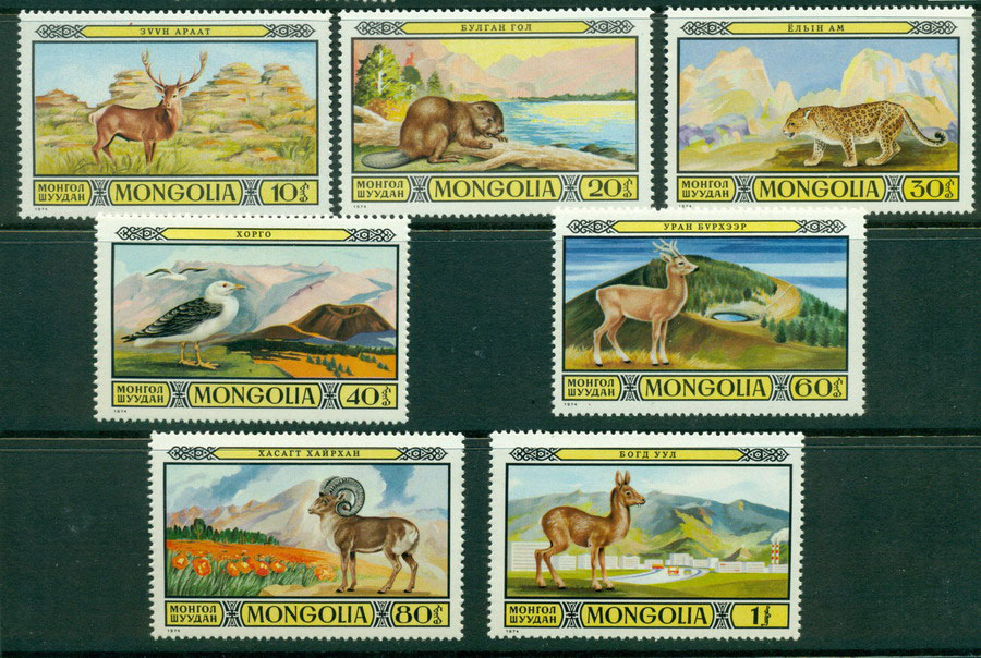 Mongolia 1974 Game Reserve MUH Lot21165