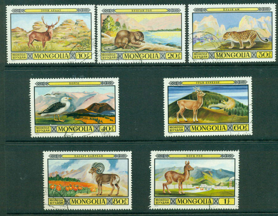 Mongolia 1974 Protected Fauna CTO Lot21170