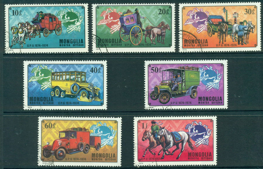 Mongolia 1974 UPU Transport CTO Lot21172
