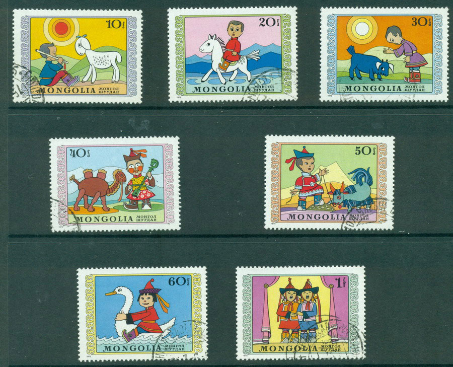 Mongolia 1975 Childrens day CTO Lot21174