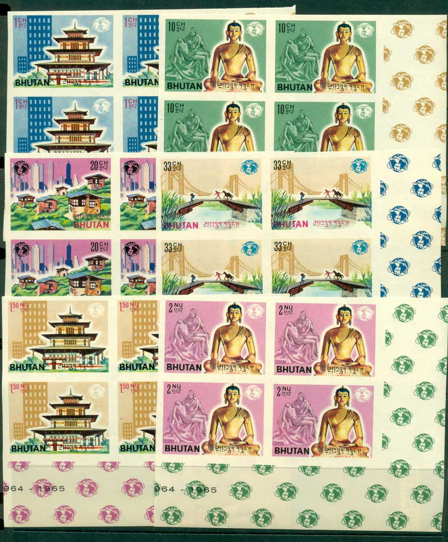 Bhutan 1965 Buildings IMPERF Blk 4 MUH Lot21389