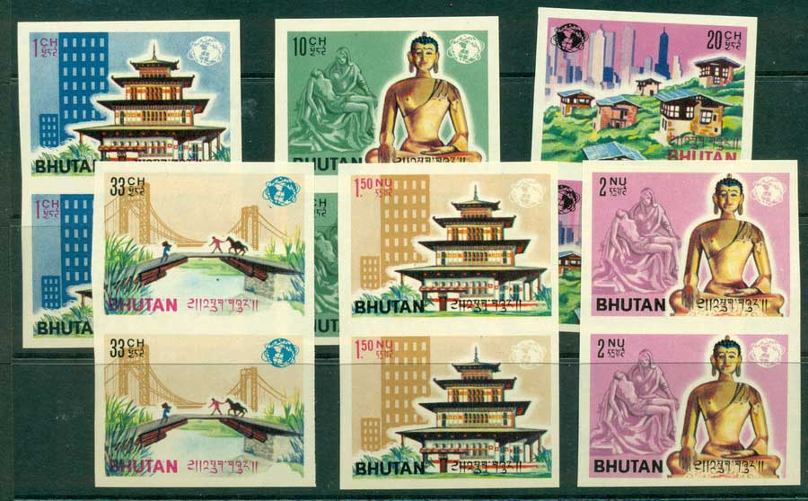 Bhutan 1965 Buildings IMPERF Pair MUH Lot21391