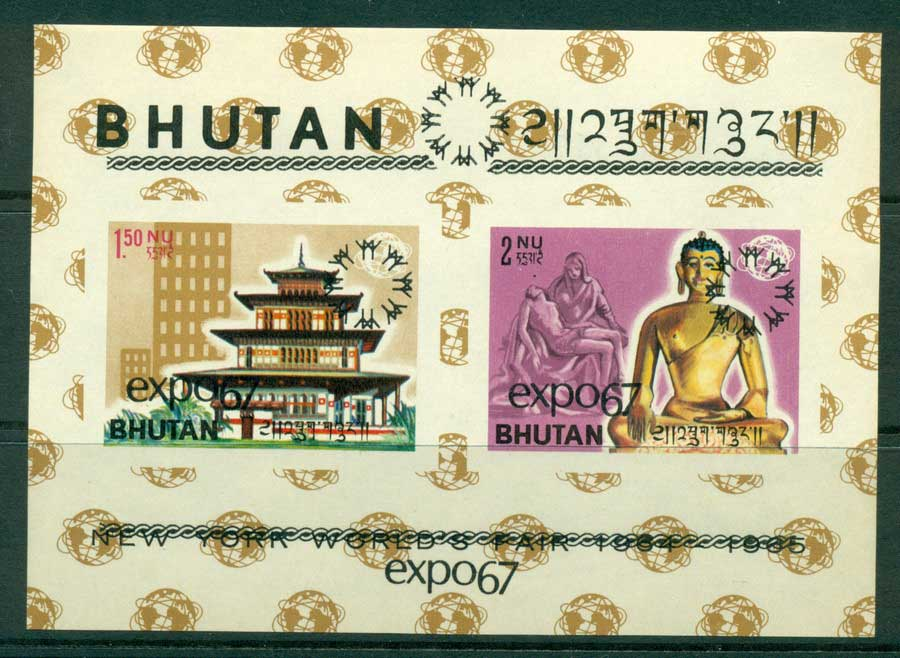 Bhutan 1965 Expo IMPERF MS MUH Lot21392