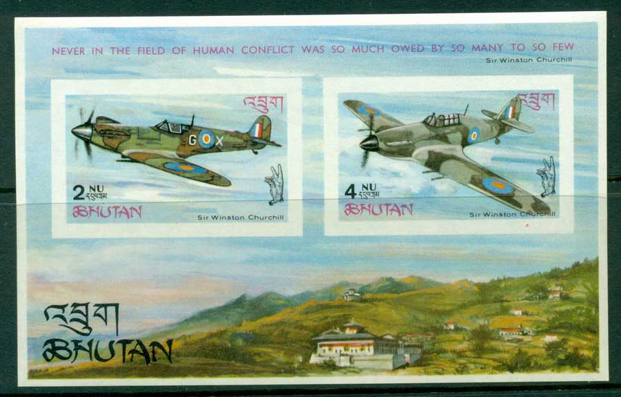 Bhutan 1967 Airplanes IMPERF MS MUH Lot21393