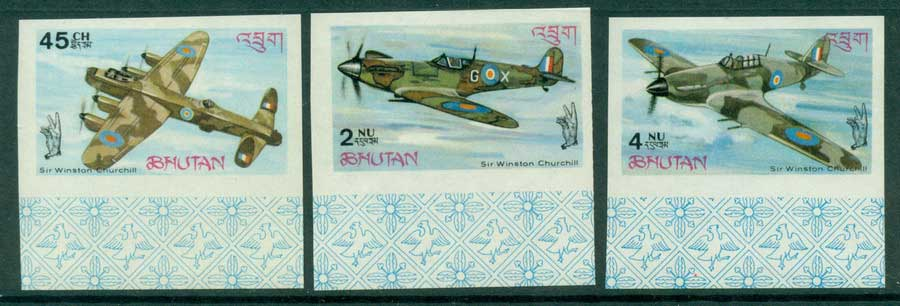 Bhutan 1967 Airplanes IMPERF MUH Lot21395