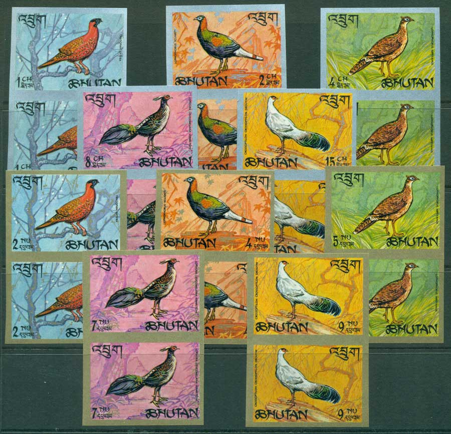 Bhutan 1968 Pheasants IMPERF pairs MUH Lot21398