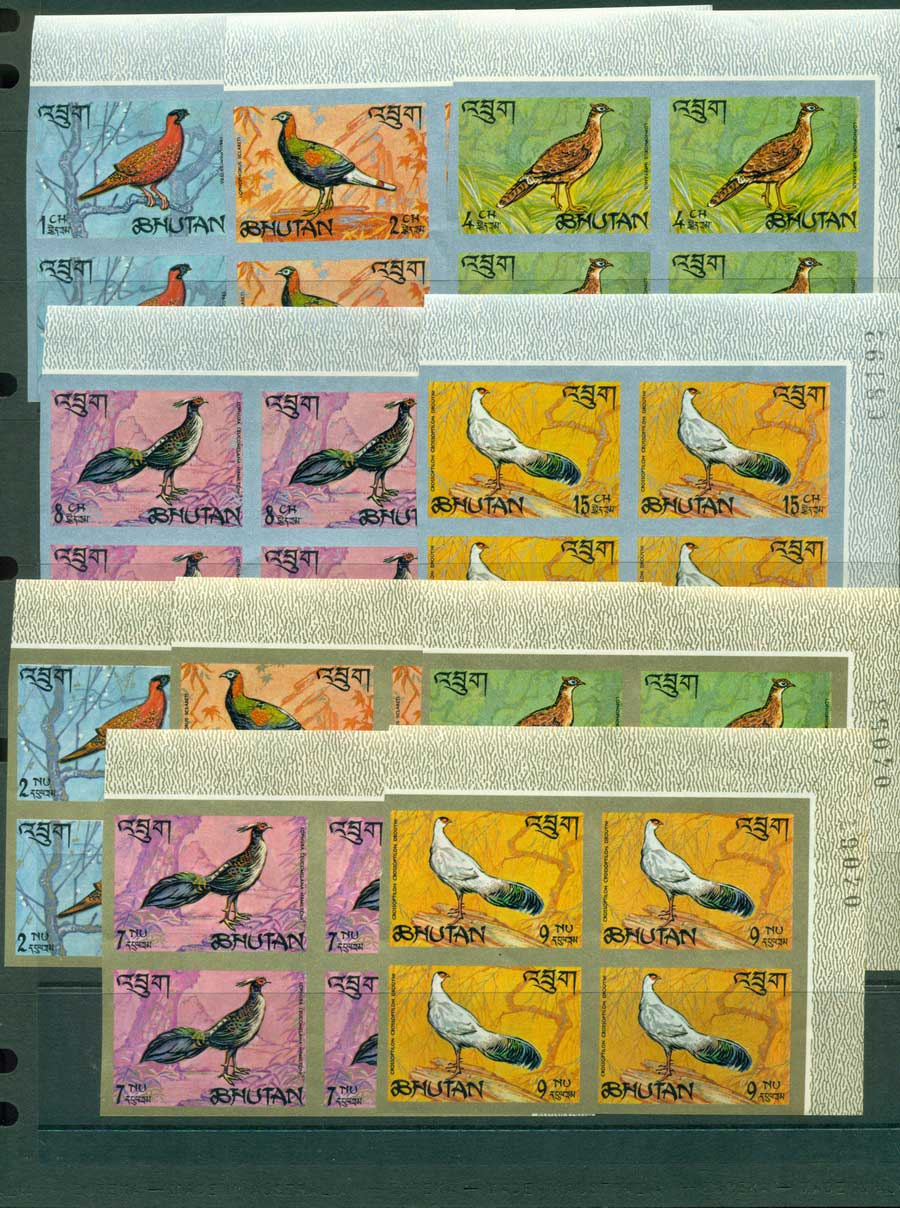 Bhutan 1968 Pheasants IMPERF Blk 4 MUH Lot21399