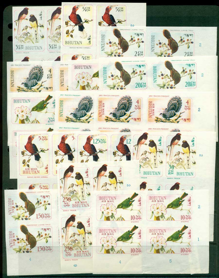 Bhutan 1968 Birds IMPERF Blks 4 MUH Lot21402