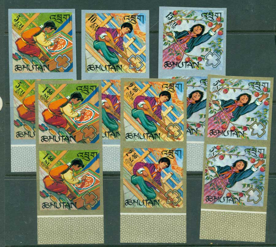 Bhutan 1967 Girl Scouts IMPERF pairs MUH Lot21404