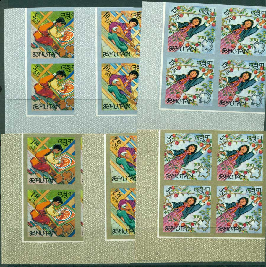 Bhutan 1967 Girl Scouts IMPERF Blk 4 MUH Lot21405
