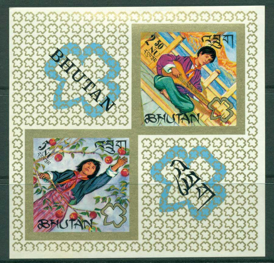 Bhutan 1967 Girl Scouts IMPERF MS MUH Lot21406