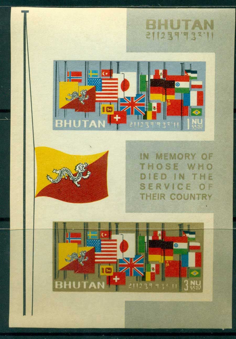 Bhutan 1964 Flags IMPERF MS MUH