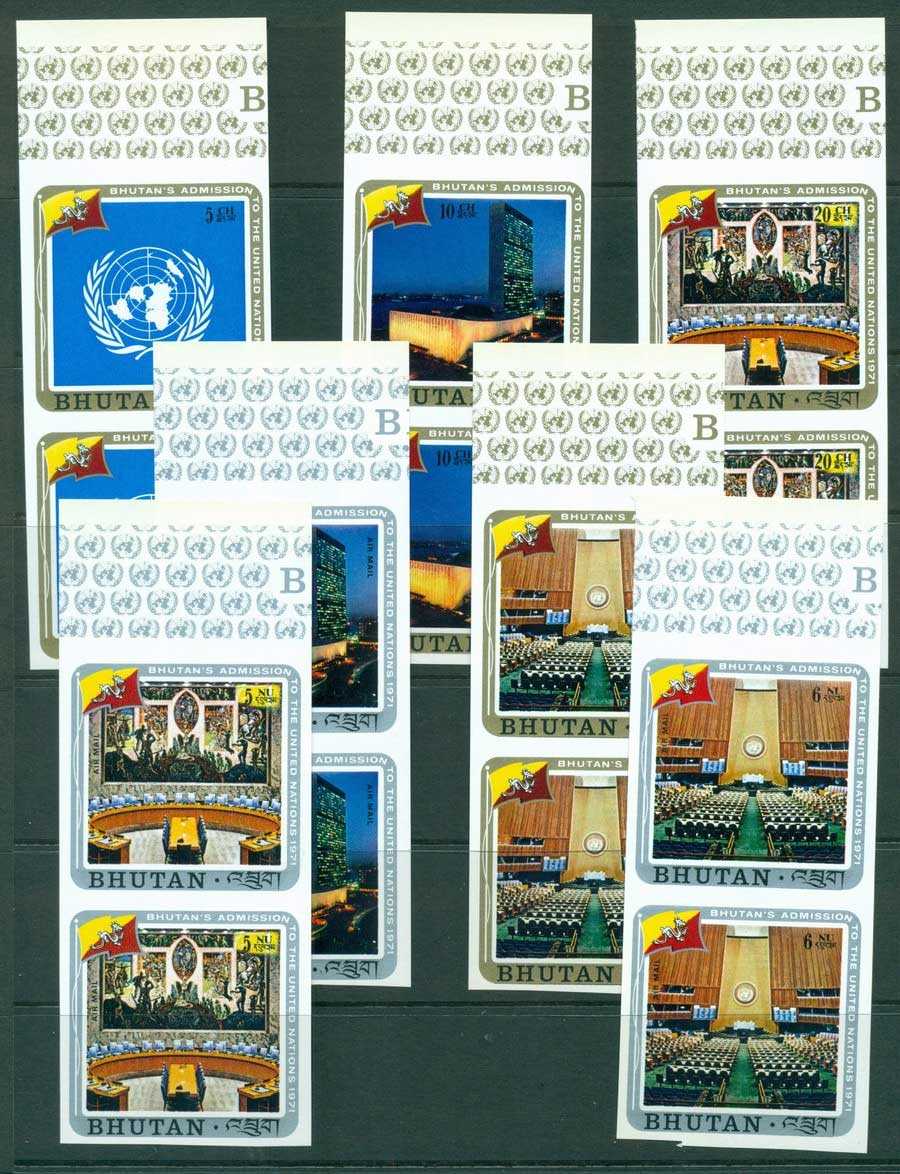 Bhutan 1971 United Nations IMPERF pair MUH Lot21425