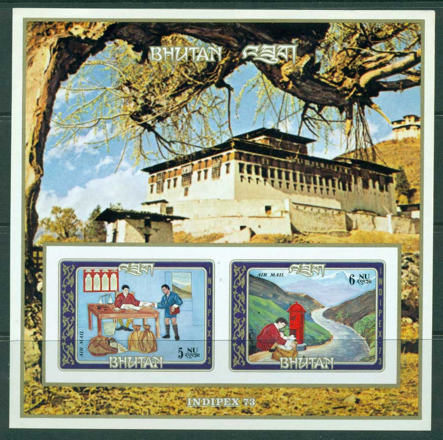 Bhutan 1973 Mail Service IMPERF MS MUH Lot21429