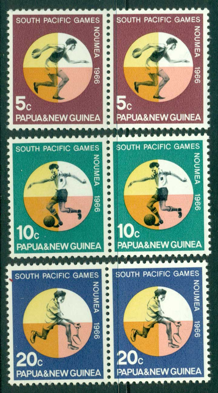 PNG 1966 South Pacific Games Pairs MUH (lot21993)