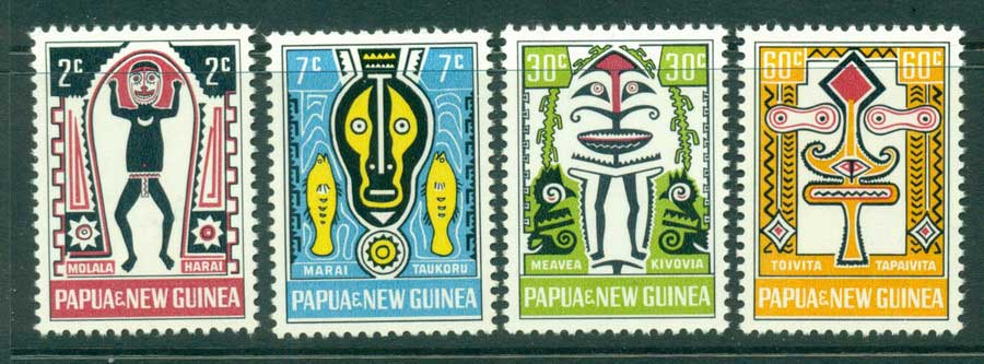 PNG 1966 Myths of Elema MUH (lot21994)