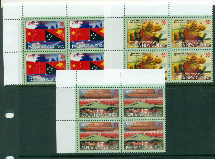 PNG 2001 China Joint Issue Blocks 4 MUH (lot22105)