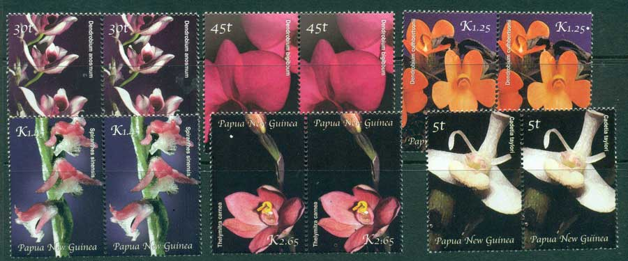 PNG 2002 Orchids Pair MUH (lot22111)
