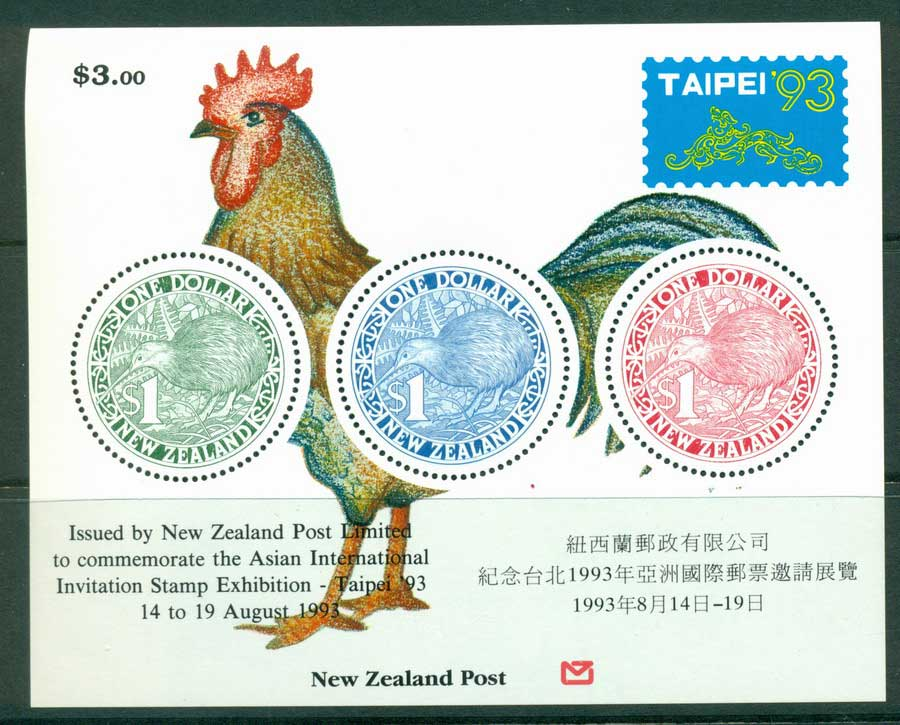 New Zealand 1993 Taipei Stamp Ex Rooster MS MUH Lot23457