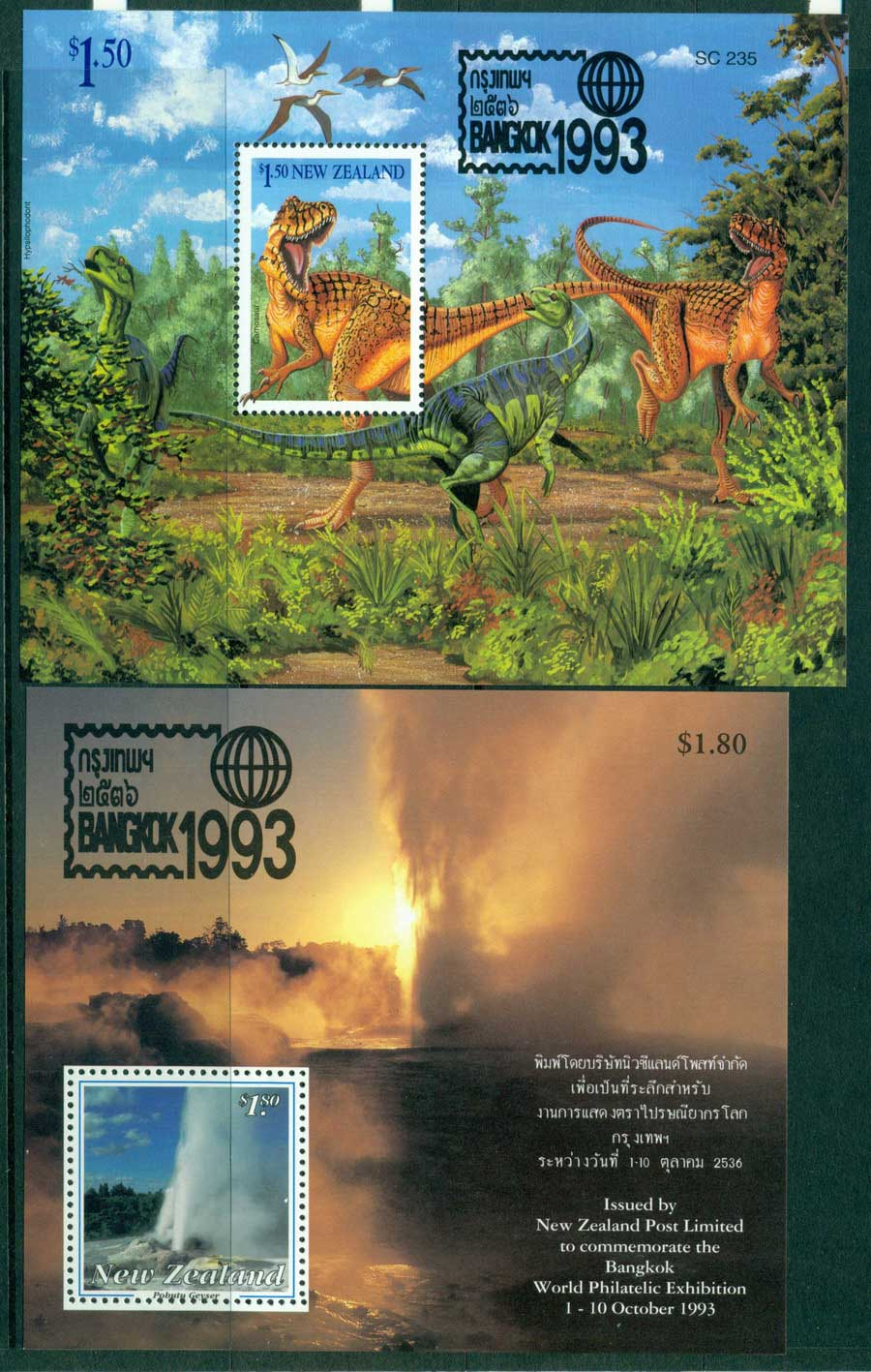 New Zealand 1993 Bangkok Stamp Ex 2x MS MUH Lot23479