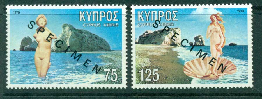 Cyprus 1979 Birth of Venus SPECIMEN MUH Lot23563
