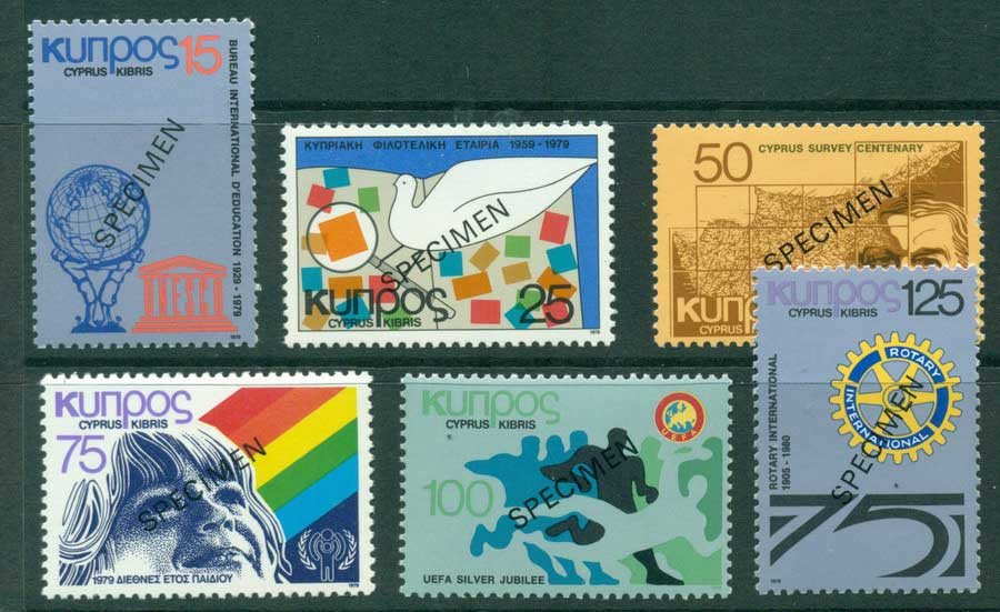 Cyprus 1979 Emblems SPECIMEN MUH Lot23564