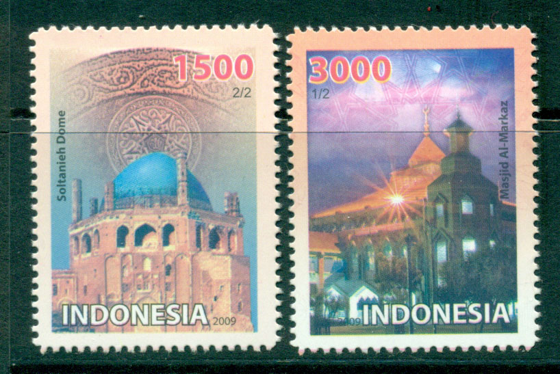 Indonesia 2009 Mosques Joint Issue with Iran MUH Lot24428