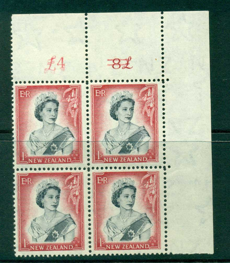 New Zealand 1954 QEII 1/- Black & Carmine Plate 1b First Type Altered Sheet value Cnr Block 4 MH/MUH Lot25680