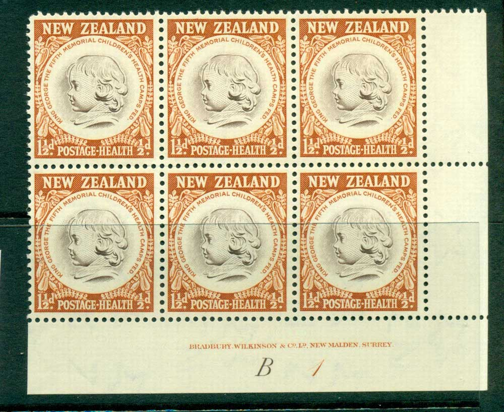 New Zealand 1955 Health 1�d Medallion Plate B1 Imprint Block 6 MH/MUH Lot25845