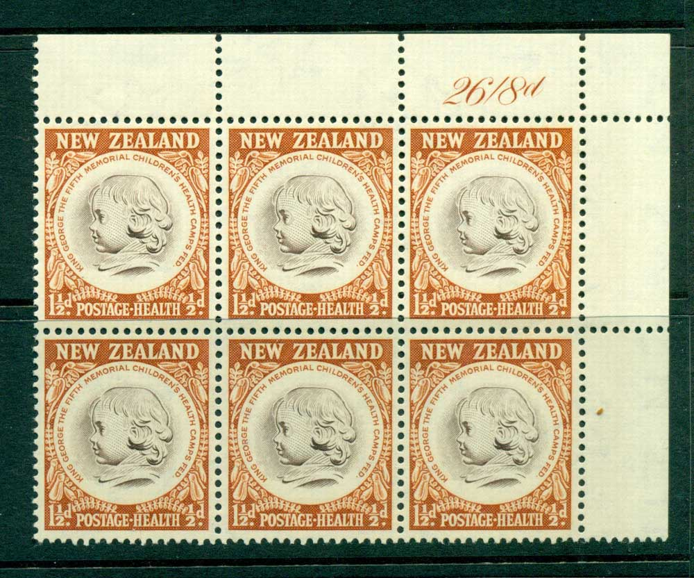 New Zealand 1955 Health 1�d Medallion Sheet value Block 6 MH/MUH Lot25847
