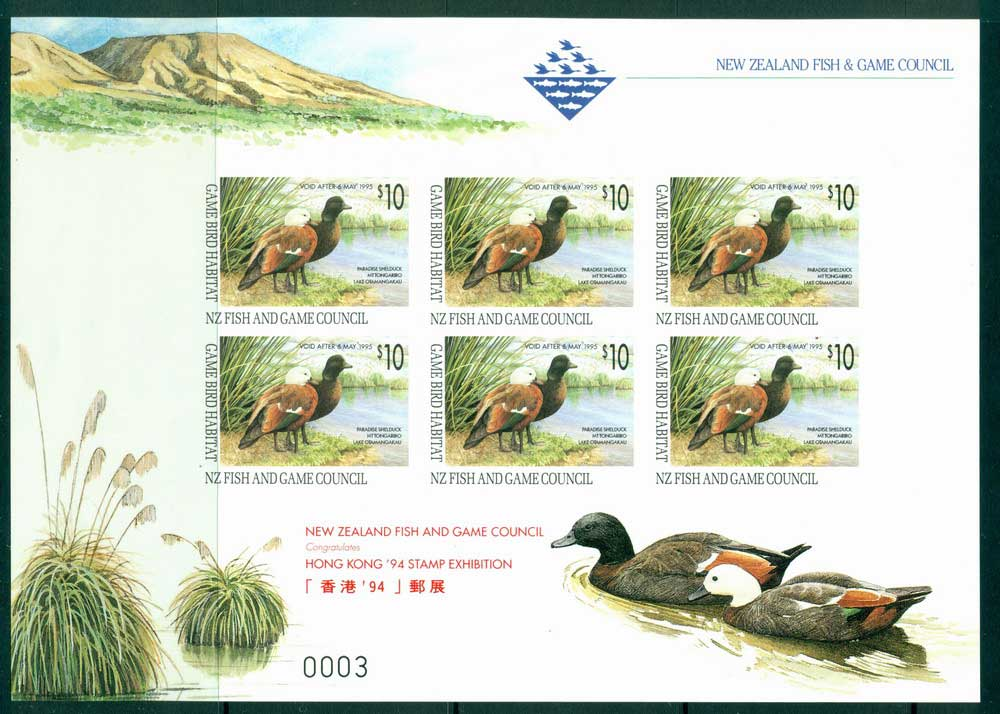 New Zealand 1993 $10 Game Bird Habitat Duck Stamp HK Stamp Expo Opt Sheet 6 MUH Lot26303