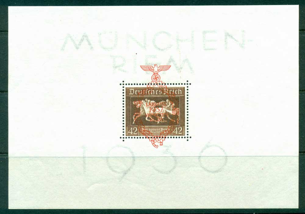 Germany Reich 1937 Brown Ribbon Horse Race Opt MS MUH Lot26684