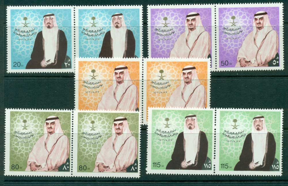 Saudi Arabia 1983 Installation of Crown Prince Abdullah Pairs MUH Lot26747
