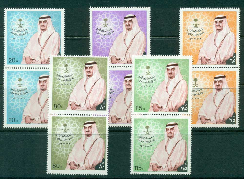 Saudi Arabia 1983 Installation of Crown Prince Abdullah Pairs MUH Lot26748