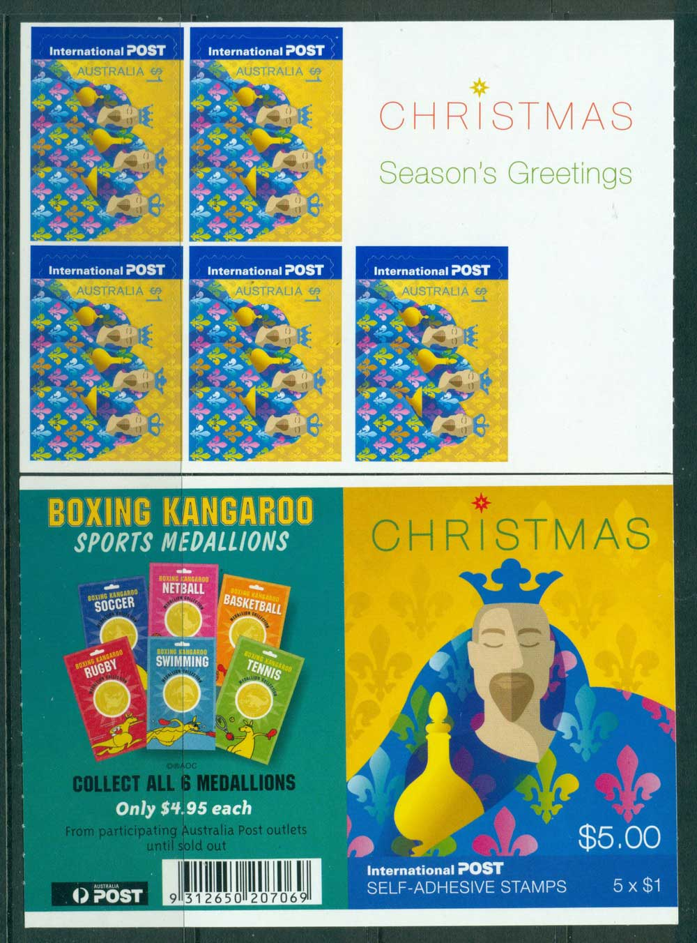 Australia 2004 $5.00 Xmas P&S Booklet B271a General MUH Lot26979
