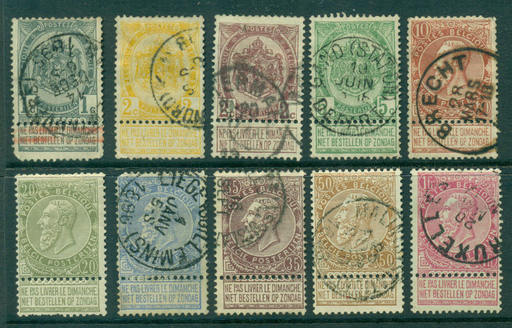 Belgium 1893-1900 with tabs, faults MH/FU Lot27128