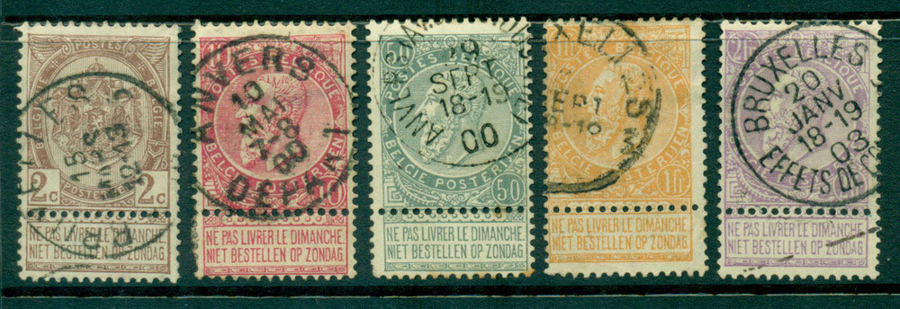 Belgium 1898-1900 with tabs, FU Lot27131