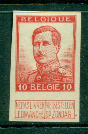 Belgium 1912-13 10c King Albert 1 Larger head IMPERF MH Lot27135